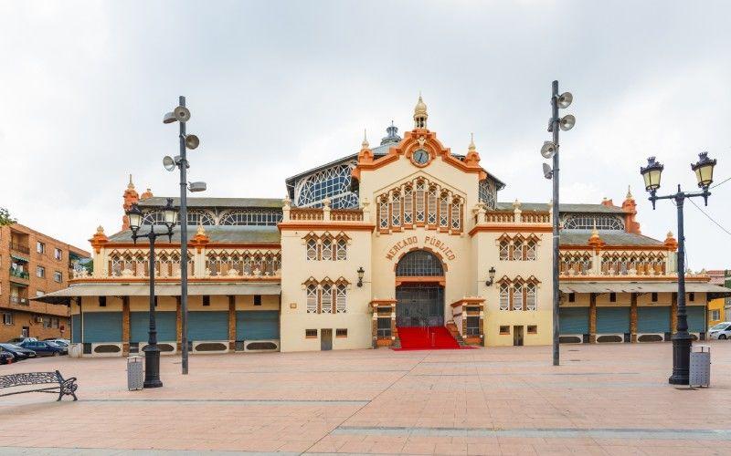 Ancien marché public, La Unión