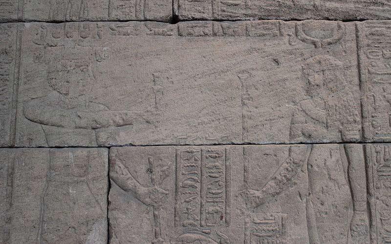 Détail des reliefs à l'intérieur