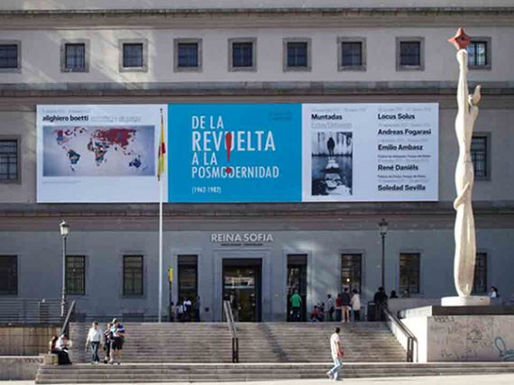 Une visite au Musée Reina Sofia