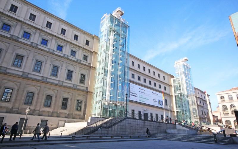 Façade du Musée national centre d'art Reina Sofía
