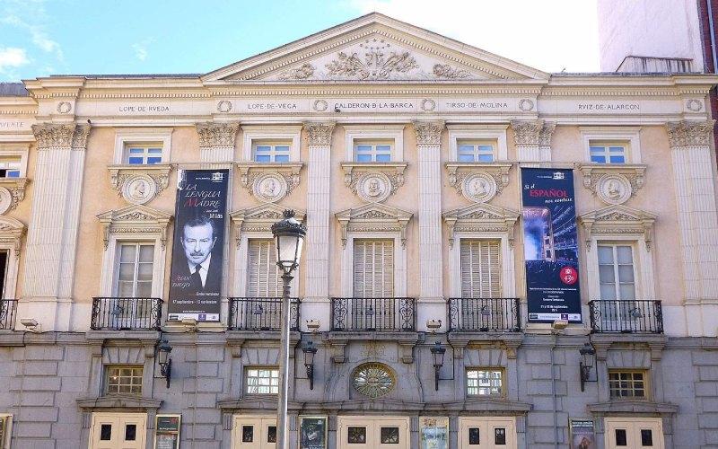 L'actuel théâtre espagnol de Madrid était autrefois le corral de comédies de la Pacheca